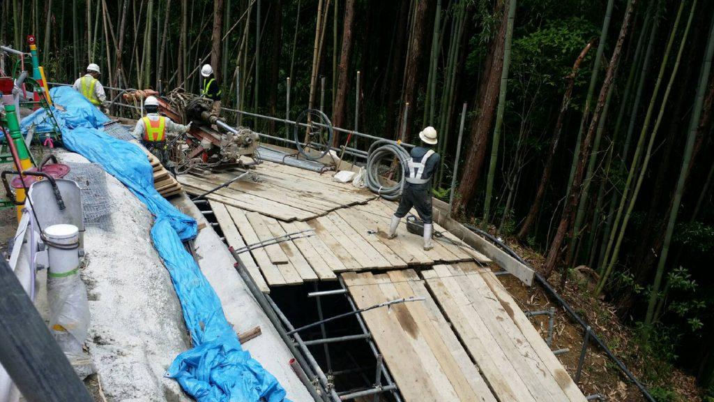 林建設8859